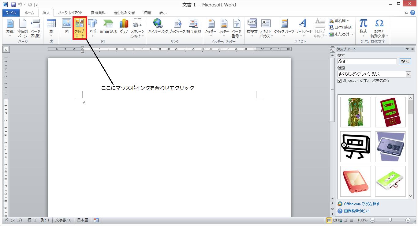 クリップアート終了のお知らせ - welcome to office miyajima web site!